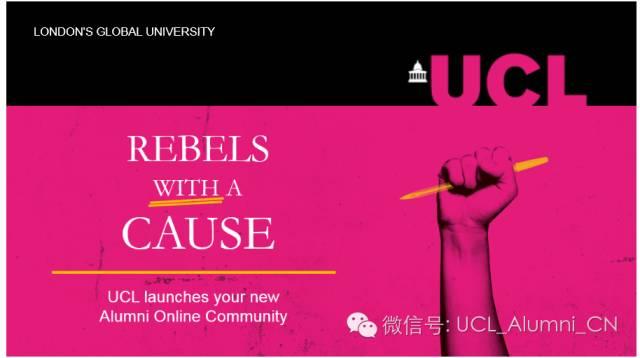 UCL Alumni Online Community