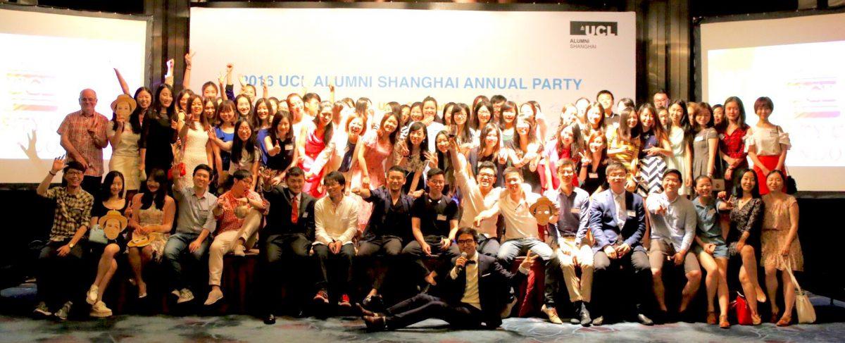 UCL Alumni Shanghai Club